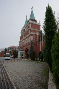 Hotel Kremlin