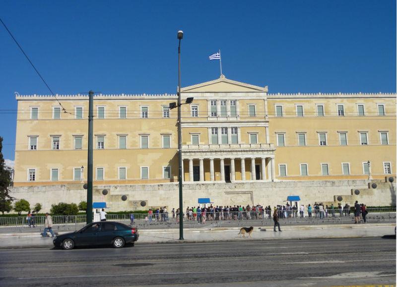 Syntagma Platz