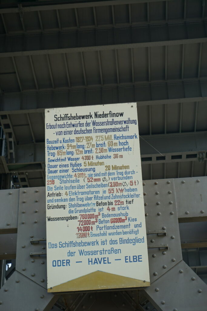 Infotafel Schiffshebewerk