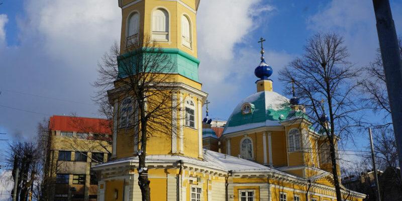 gelbe Kirche