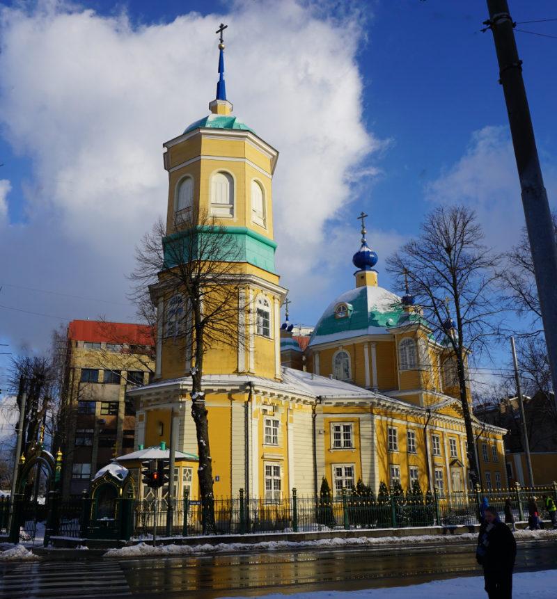 gelbe Kirche - orthodoxe Kirche in Riga