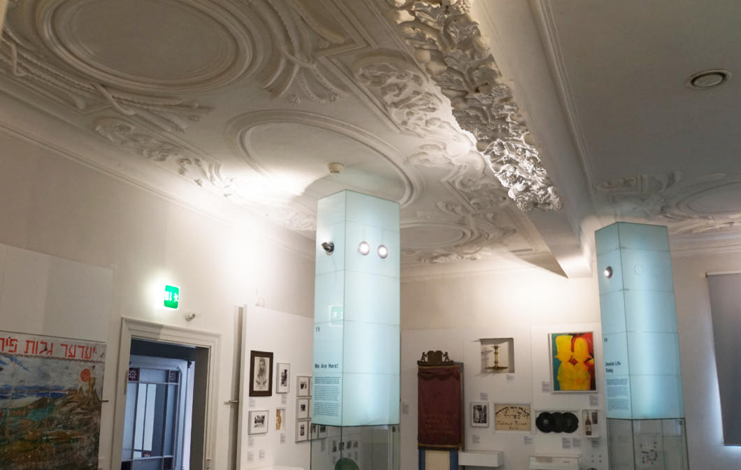 Jüdische Museum Franken