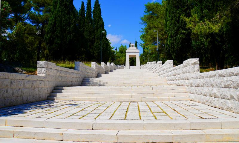 Mahmnal in Podgorica