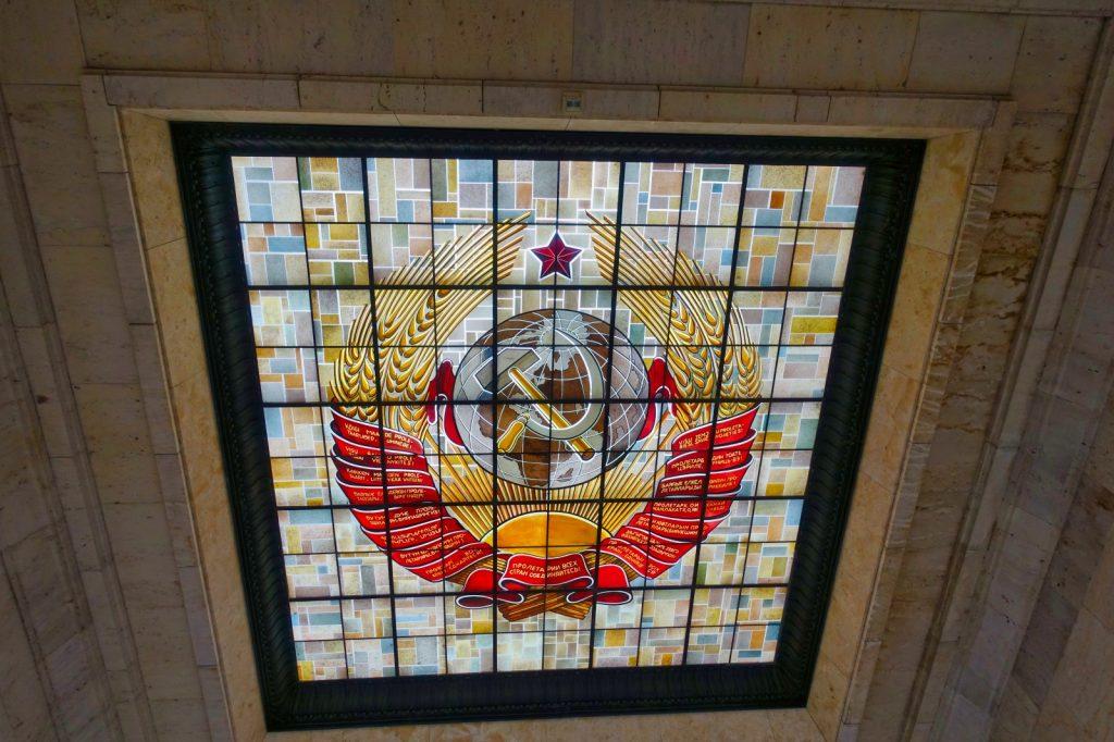 Dachfenster der Gedenkstätte