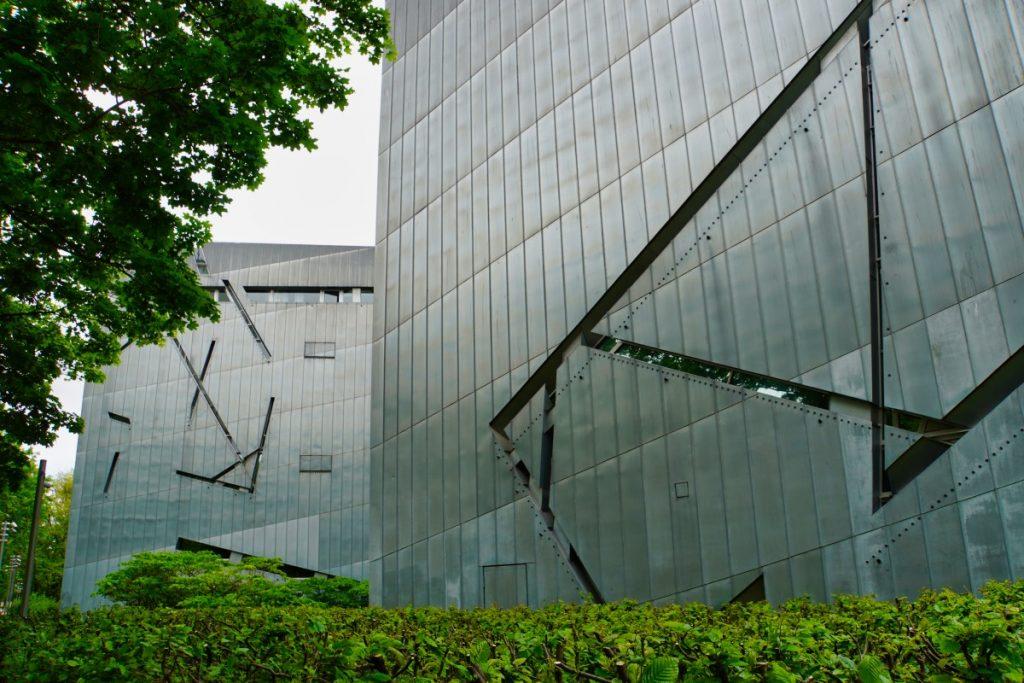 Jüdisches Museum Berlin - Liberkind Bau